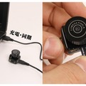 11 Grams Micro Photo Camera