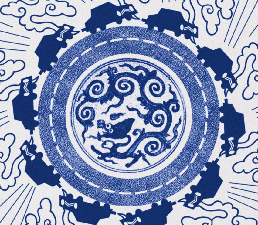 Vintage bathroom wall art - Modern Version Of Willow Pattern China