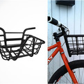 Bicycle Handlebar with Integrated Basket
