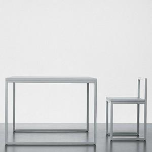 Cappellini fronzoni 39 64 furniture series designed by a g for Cappellini fronzoni