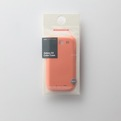 Galaxy S3 Color Case | Cloud&Co