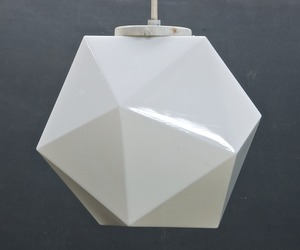 George Nelson Milk Glass Geometric Pendant Lamp
