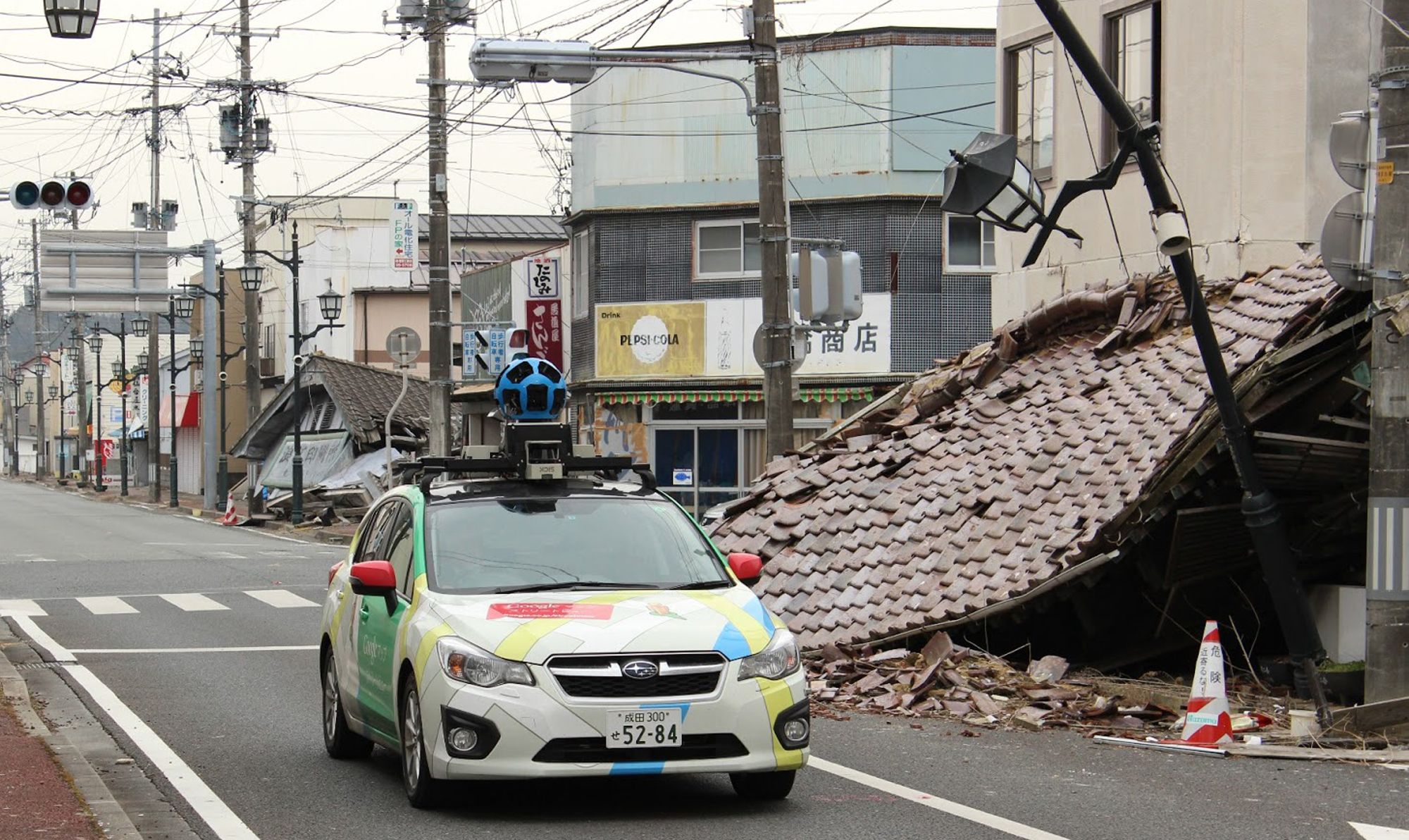 google street view inside fukushima nuclear exclusion zone. Black Bedroom Furniture Sets. Home Design Ideas