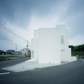 House of Diffusion by FORM/Kouichi Kimura Architects
