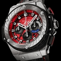 Hublot King Power F1 Austin Watch