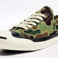 Hunter Camo Pack by Converse