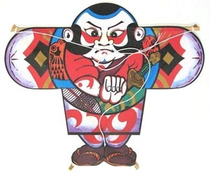 Japanese Traditional Kite Designs