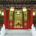 Jianfu Palace Museum by TsAO & McKOWN