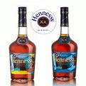KAWS X Hennessy