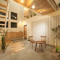 Kofunaki House by ALTS Design Office.