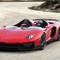 Lamborghini Avantador J Roadster