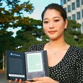 LG Released the First Solar Powered E-Book