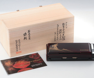 Luxurious Lacquer-coated Scanner