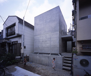 Magritte's, a Jail-like House in the Heart of Tokyo!