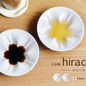 Most Beautiful Japanese Cherry Dip Dish