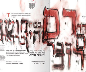 Oded Ezer | Haggadah. The Typographic One