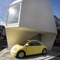 Reflection of Mineral house by Yasuhiro Yamashita