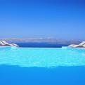 Romantic Heights: Astarte Suites, Santorini Island