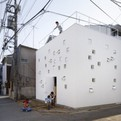 RoomRoom by Takeshi Hosaka Architects