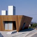 Shigemi House