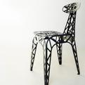 Sifel Chaise