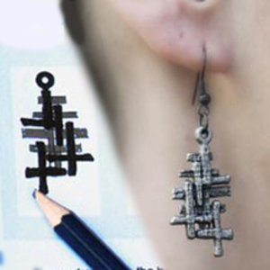Sketch your own earrings with Shapeways