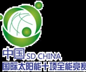 Solar Decathlon China