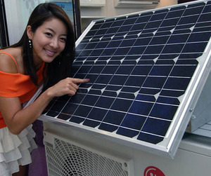 Solar Hybrid Air Conditioner by LG electronics