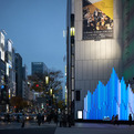 "Sony Building ""Crystal Aqua Trees"" by Torafu architects"