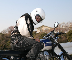 Tachibana Helmets
