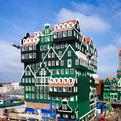 The Inntel Hotel