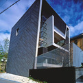 Trapezoid by Shogo Aratani Architect & Associates.