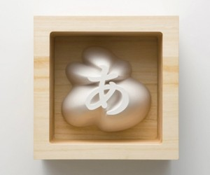 Two Experiments Exhibition by Taku Satoh