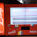 Vending Machine Dispenses Free Coke for Dance Moves