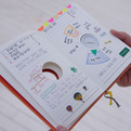 Watch Diary Book by Connect Design