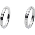 Wedding Rings by Van Cleef & Arpels