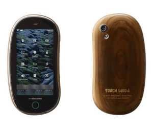 Wooden Mobile Phone Prototype