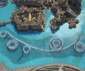 World's Largest: Dubai Performance Fountain