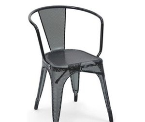 Xavier Perforated Armchair