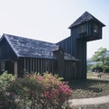 Yakisugi House